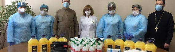 Усилиями духовенства Оболонского благочиния была оказана помощь  Киевскому городскому консультативно-диагностическому центру.