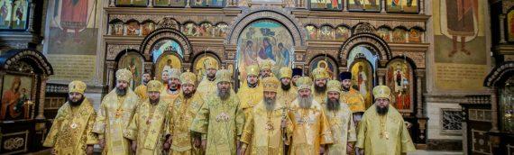 Освящение престола в кафедральном соборе Борисполя.