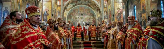 Престольный праздник в Свято-Архангело-Михайловском соборе г. Черкассы.