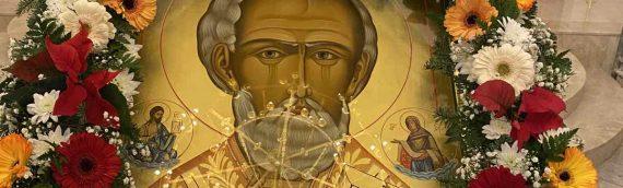 День памяти святителя Николая.