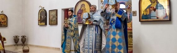 Введение во храм Пресвятой Богородицы.