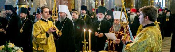 Годовое Епархиальное собрание духовенства Киевской епархии.