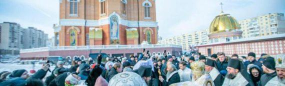 В день Крещения Господня Предстоятель Украинской Православной Церкви совершил освящение вод Днепра.
