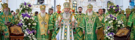 В день тезоименитства Предстоятель Украинской Православной Церкви возглавил Божественную литургию в Киево-Печерской Лавре.